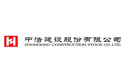 烟台安防监控,山东建筑智能化,弱电工程施工